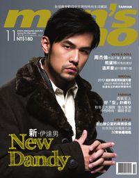 men's uno 男人誌 [第147期]:新.伊達男