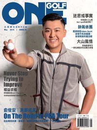 One Golf玩高爾夫 [第64期]:俞俊安:美夢成真 On The Road to PGA Tour