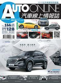 Auto-Online汽車線上情報誌 [第166期]:奔放後驅小牛 LAMBOR Huracan LP 580-2