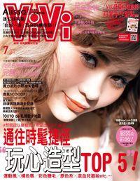 ViVi唯妳時尚國際中文版 [第124期]:玩心造型 TOP 5 !