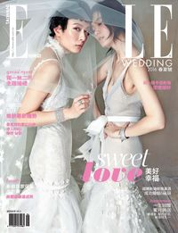 ELLE Wedding [2016春夏號]:sweet love