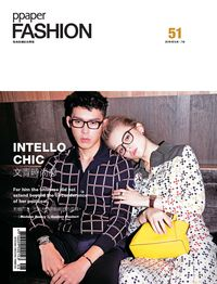 Ppaper fashion [第51期]:INTELLO CHIC 文青時尚感