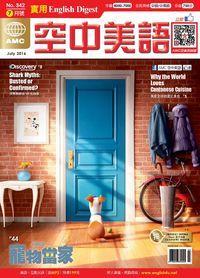 English Digest實用空中美語 [第342期] [有聲書]:寵物當家