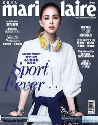 Marie claire 美麗佳人 [第278期]:Sport Fever!