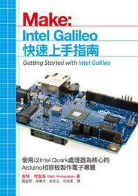 Intel Galileo快速上手指南:使用以Intel Quark處理器為核心的Arduino相容板製作電子專題