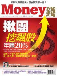 Money錢 [第106期]:揪團 挖飆股 年賺20%