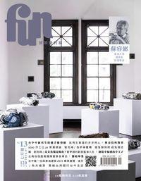 放築塾代誌 [第13期]:台中中區再生的捕手蘇睿弼