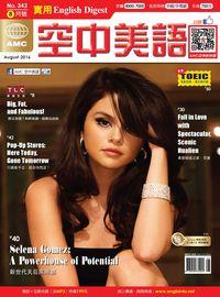 English Digest實用空中美語 [第343期] [有聲書]:新世代天后席琳娜