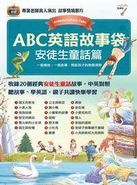 ABC英語故事袋 [有聲書], 安徒生童話篇