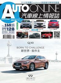 Auto-Online汽車線上情報誌 [第168期]:三排美式休旅 TOYOTA Sienna