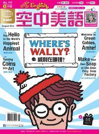 A+ English空中美語 [第197期] [有聲書]:威利在哪裡?