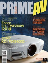 Prime AV新視聽 [第256期]:Epson EH-TW8300W投影機