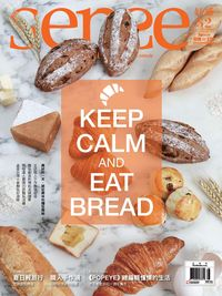 Sense好感 [第52期]:Keep calm eat bread