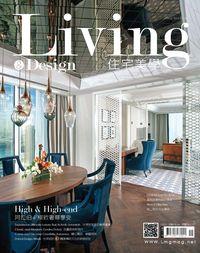 Living & design 住宅美學 [第88期]:阿拉伯.極致奢華享受