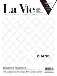 La Vie [第148期]:CHANEL