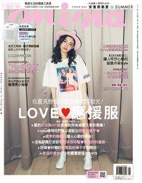 Mina米娜時尚國際中文版(精華版) [第164期]:LOVE♥應援服