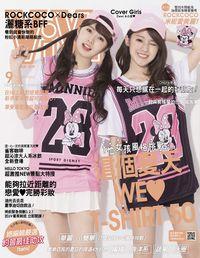 ViVi唯妳時尚國際中文版 [第126期]:這個夏天 WE♥ T-SHIRT 50
