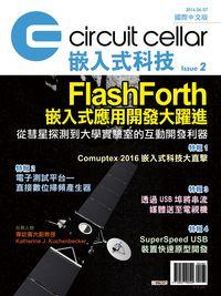 Circuit Cellar嵌入式科技 國際中文版 [Isuue 2]:FlashForth嵌入式應用開發大躍進