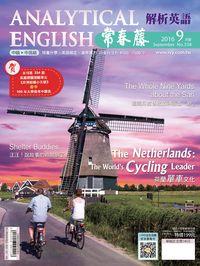 常春藤解析英語雜誌 [第338期] [有聲書]:荷蘭單車文化