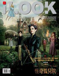 iLOOK 電影雜誌 [2016年09月]:怪奇孤兒院