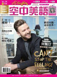A+ English空中美語 [第198期] [有聲書]:CAN'T STOP THE  FEELING!