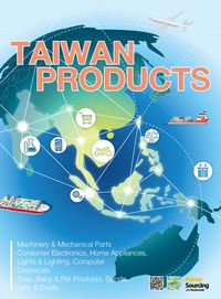Taiwan Products [2016]