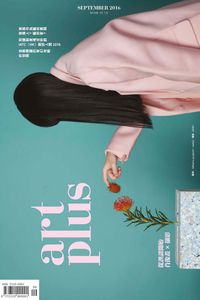 art plus (Taiwan) [第59期]:從誤認開始 肖像畫X攝影