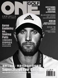 One Golf玩高爾夫 [第68期]:達斯汀強森 : 快速充飽你的球技能量