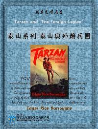 Tarzan and