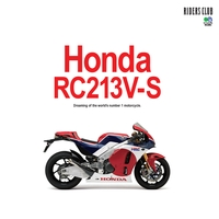 Honda RC213V-S:Dreaming of the world