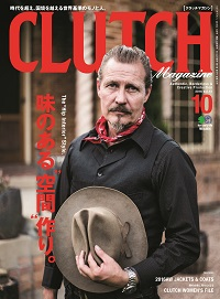 CLUTCH Magazine [2016年10月号 Vol.51]:authentic, borderless & creative production