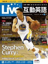 Live互動英語 [第186期] [有聲書]:Stephen Curry