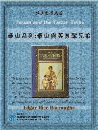 Tarzan and the Tarzan Twins = 泰山系列 : 泰山與英勇攣兄弟