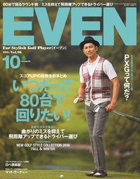 EVEN [2016年10月号 Vol.96]:いつだって80台で回りたい!