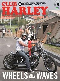 CLUB HARLEY [August 2016 Vol.193]:Wheels & Waves