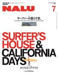 Nalu [July 2016 Vol.101]:サーファーの暮らす家