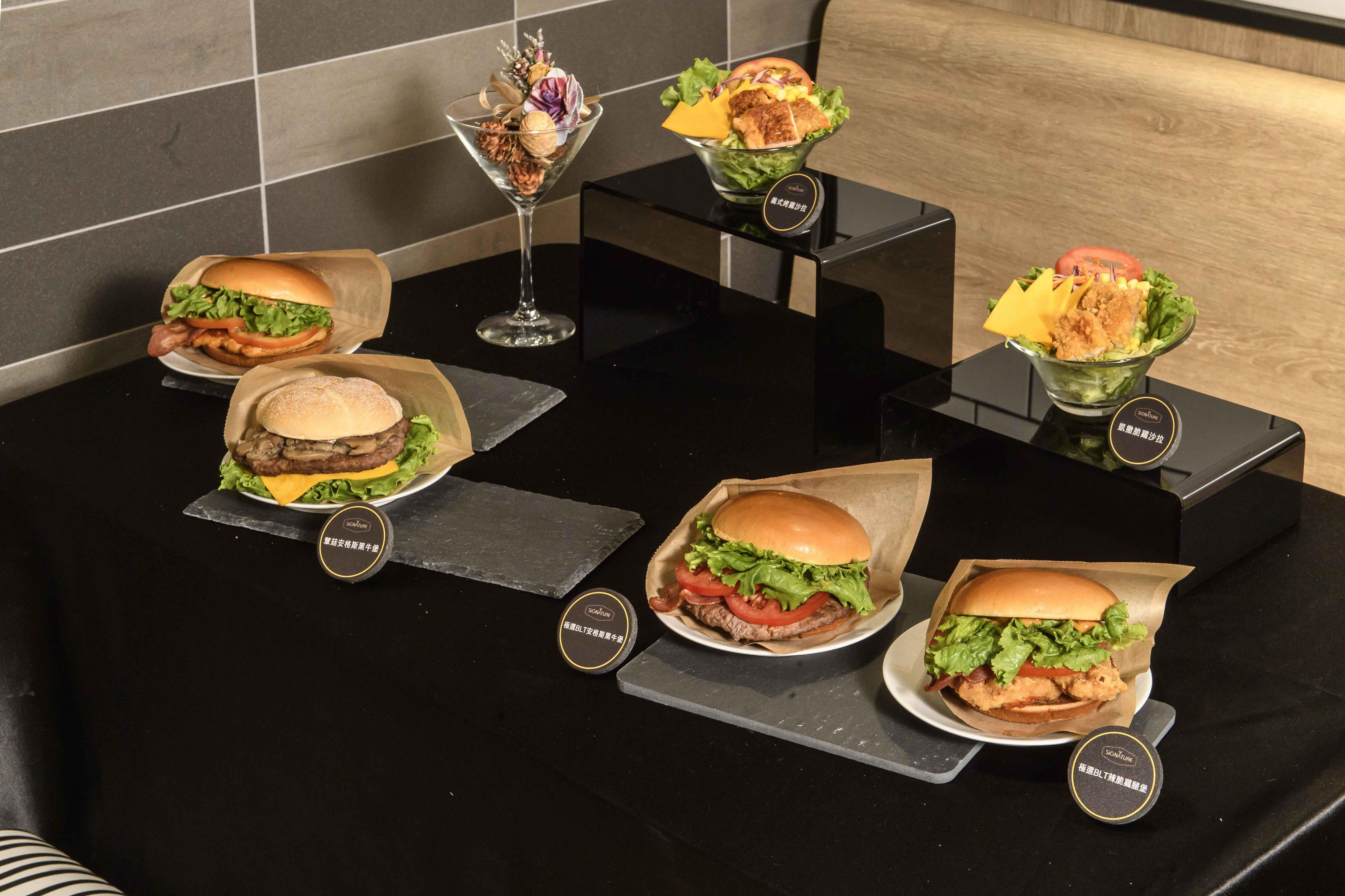 標榜使用高檔食材的麥當勞極選系列