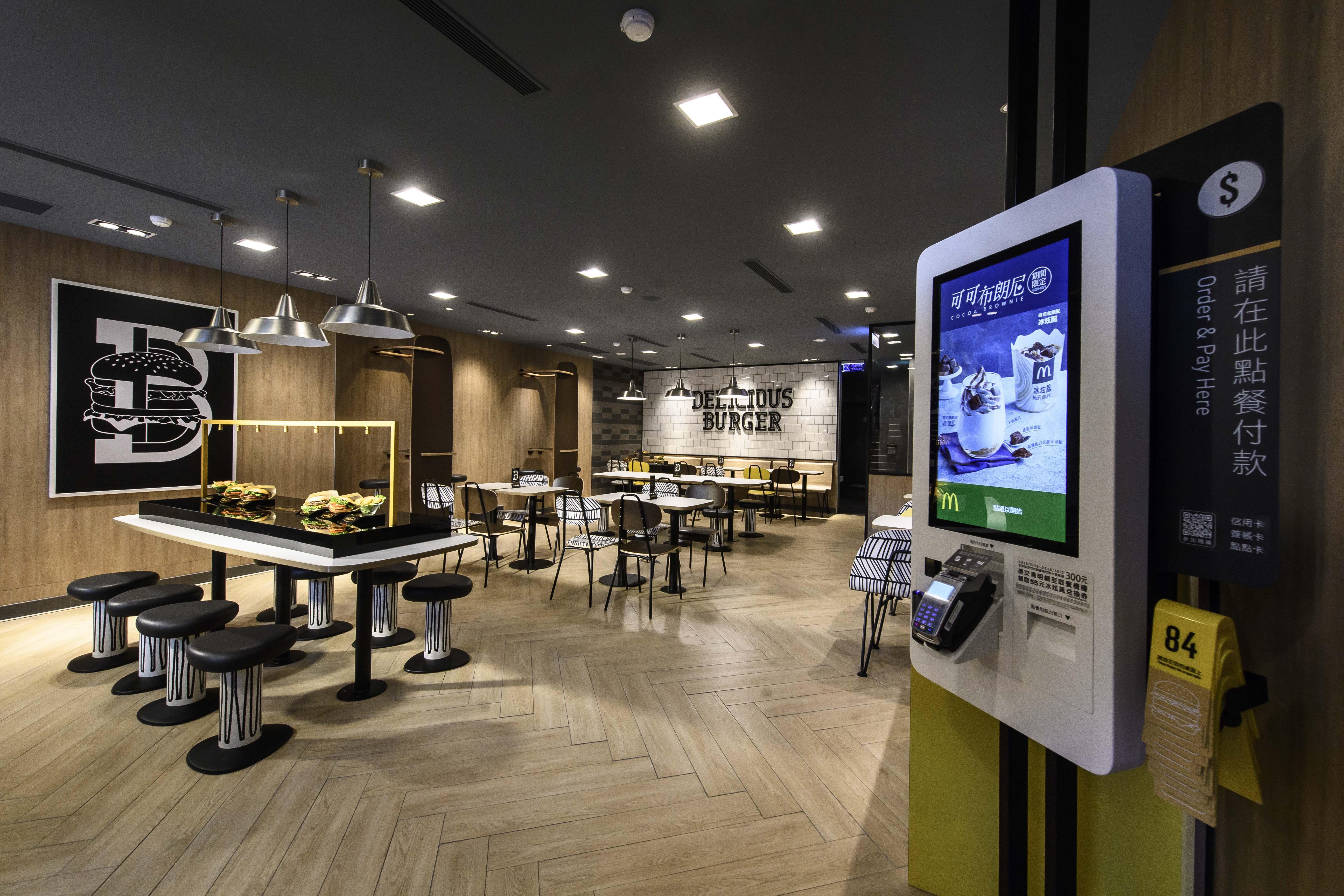 麥當勞自助點餐機